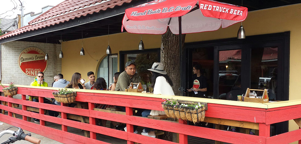 The Deacon's Corner Kits patio (Deacon's Corner)